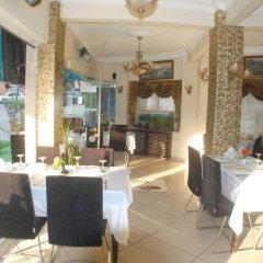 Отель My Home Sultanahmet Стамбул питание фото 7