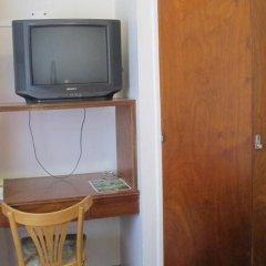 Hotel Parlamento удобства в номере