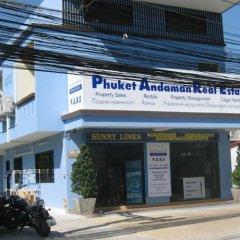 Апартаменты Andaman Serviced Apartments вид на фасад фото 2