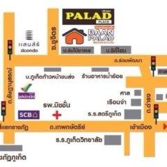 Отель Baan Palad Mansion городской автобус