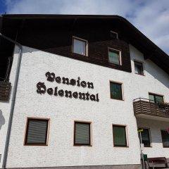 Апартаменты Helenental Pension & Apartments Стандартный номер с различными типами кроватей