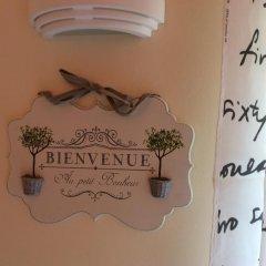 Отель Au Petit Bonheur Генуя спа