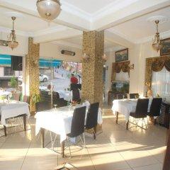 Отель My Home Sultanahmet Стамбул питание фото 9