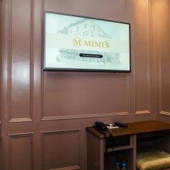 Отель Mimi's Suites 3* Номер Делюкс с различными типами кроватей фото 9