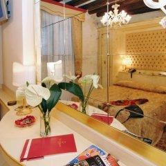 Отель Ca Vendramin Di Santa Fosca 4* Номер категории Эконом с различными типами кроватей фото 2