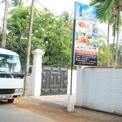 Отель Benthota High Rich Resort Шри-Ланка, Бентота - отзывы, цены и фото номеров - забронировать отель Benthota High Rich Resort онлайн городской автобус