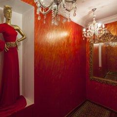 Отель Acropolis Museum Boutique 3* Стандартный номер