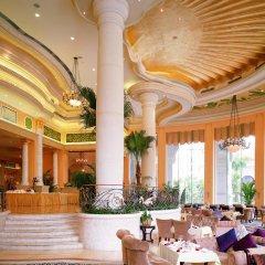 Guangzhou Phoenix City Hotel питание фото 2