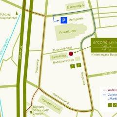 Отель arcona LIVING BACH14 Германия, Лейпциг - 1 отзыв об отеле, цены и фото номеров - забронировать отель arcona LIVING BACH14 онлайн городской автобус
