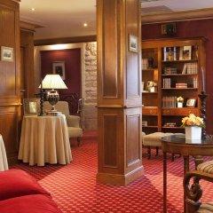 Отель Hôtel Belloy Saint-Germain развлечения