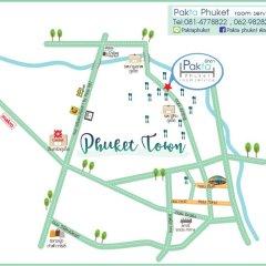 Отель Pakta Phuket Таиланд, Пхукет - отзывы, цены и фото номеров - забронировать отель Pakta Phuket онлайн городской автобус