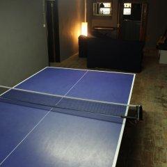 Le Penguin Hostel спортивное сооружение