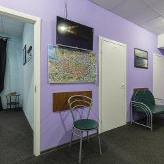 Mini-Hotel Na Beregah Nevy Номер категории Эконом с различными типами кроватей