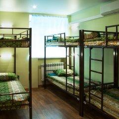 Отель HostelAtlasPerm Пермь детские мероприятия фото 2