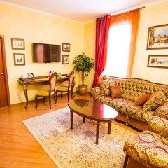 Бутик-отель 13 стульев Люкс с различными типами кроватей фото 14
