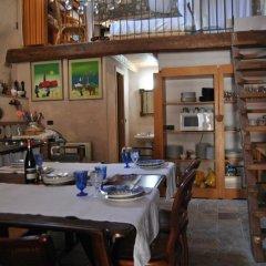 Отель Alla Cantina di Consari Сперлонга питание