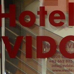 Отель EVIDO Зальцбург интерьер отеля фото 3