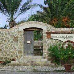 Mehmet Ali Aga Konagi Турция, Датча - отзывы, цены и фото номеров - забронировать отель Mehmet Ali Aga Konagi онлайн фото 8