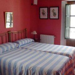 Отель Molino El Vinculo комната для гостей фото 4