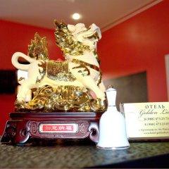 Hotel Golden Lion интерьер отеля фото 2