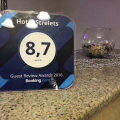 Hotel Strelets питание