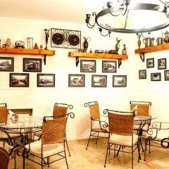 Отель New Ponto Тбилиси питание фото 2