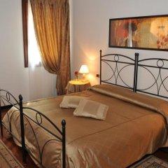 Отель Villa Angela Prestige Park комната для гостей фото 5