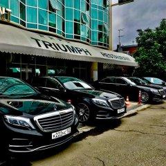 Гостиница Триумф парковка