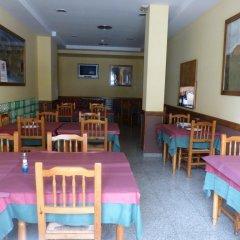 Hotel Restaurante El Ancla Понферрада гостиничный бар