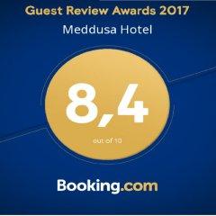 Meddusa Hotel Турция, Стамбул - 3 отзыва об отеле, цены и фото номеров - забронировать отель Meddusa Hotel онлайн приотельная территория