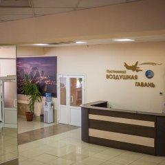 Гостиница Воздушная Гавань интерьер отеля
