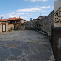 Отель Apartamentos Aira Sacra парковка