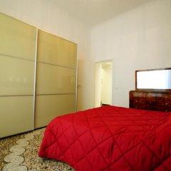 Отель Les Maisons de Genes Генуя комната для гостей фото 4