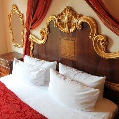Отель Albergo City Берлин комната для гостей фото 5