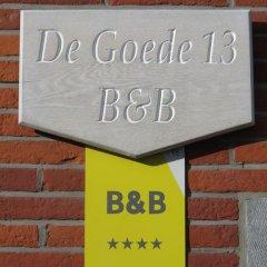 Отель B&B De Goede 13 парковка