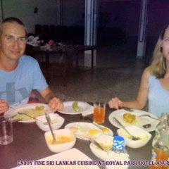 Отель Royal Park Hotel Шри-Ланка, Анурадхапура - отзывы, цены и фото номеров - забронировать отель Royal Park Hotel онлайн питание