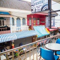 Festa Hostel балкон