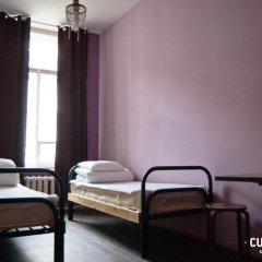 Гостиница Кубахостел