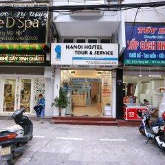 Отель Hanoi Hostel Вьетнам, Ханой - отзывы, цены и фото номеров - забронировать отель Hanoi Hostel онлайн парковка
