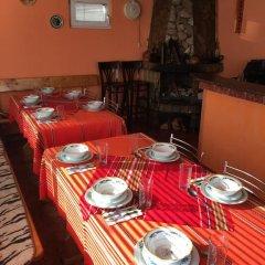 Отель Sunny House Madjare Guest House Болгария, Боровец - отзывы, цены и фото номеров - забронировать отель Sunny House Madjare Guest House онлайн питание