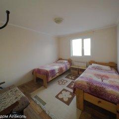 Отель Guesthouse Alakol Кыргызстан, Каракол - отзывы, цены и фото номеров - забронировать отель Guesthouse Alakol онлайн детские мероприятия