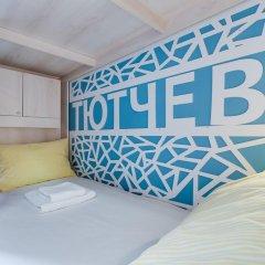 Гостиница Жилое помещение Современник Кровать в общем номере с двухъярусной кроватью фото 9