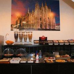 Отель 22-mar Италия, Милан - отзывы, цены и фото номеров - забронировать отель 22-mar онлайн развлечения