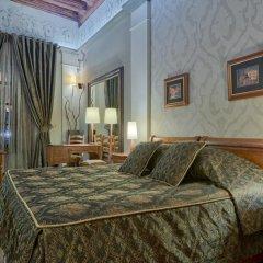Отель Wentzl Польша, Краков - отзывы, цены и фото номеров - забронировать отель Wentzl онлайн комната для гостей фото 5