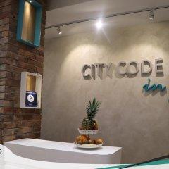 Отель City Code In Joy Сербия, Белград - отзывы, цены и фото номеров - забронировать отель City Code In Joy онлайн спа фото 2