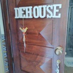 Отель DeHouse III развлечения