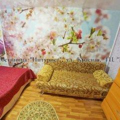 Гостиница Императрица Апартаменты с разными типами кроватей фото 3