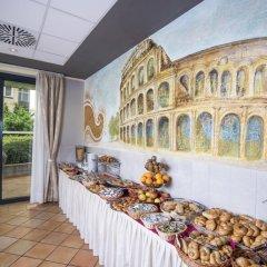 Hotel Roma Prague 4* Стандартный номер с двуспальной кроватью фото 4
