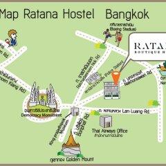 Ratana Boutique Hostel Бангкок городской автобус