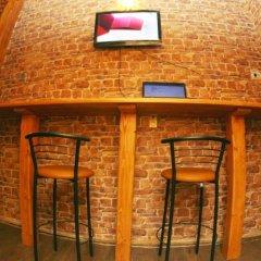 Bazikalo Hostel Lviv гостиничный бар